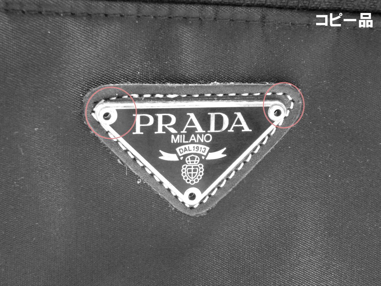 プラダ 001