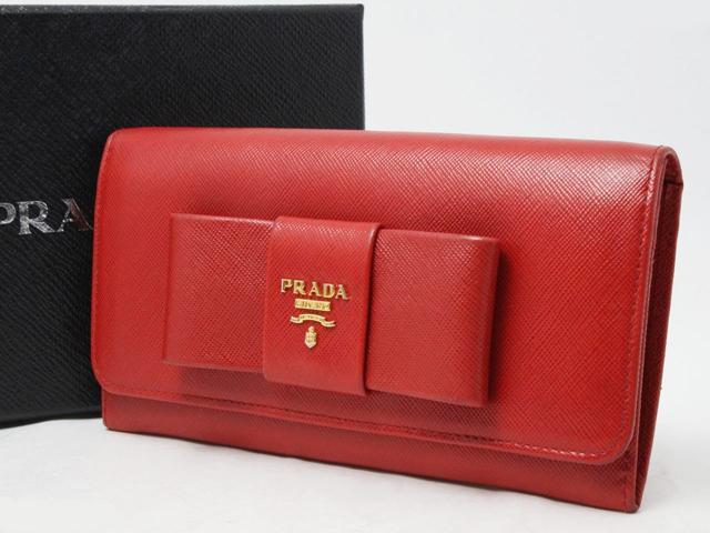 PRADA女性用長財布